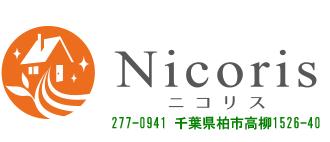 Nicoris ニコリス 277-0941 千葉県柏市高柳1526-40